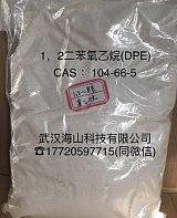 热敏增感剂BON,DPE