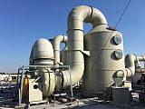 广州湿式喷淋塔VOC废气处理设备厂家直销;