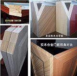 河南櫥櫃廠,不開裂壽命長定製家具,零甲醛釋放環保實木家具;