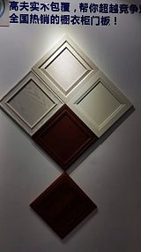 河北定製家具廠,耐低溫實木家具,防靜電實木家具;