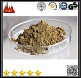株洲金属粉末碳化钽高纯超细粉末;