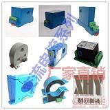 交流电压电流变送器;