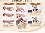 广州氨基酸洗面奶高效清洁洁面乳oem代加工;