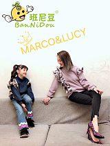 班尼豆時尚童裝,讓孩子們穿的舒服穿的健康;