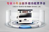 热销不干胶标签印刷机企业各部门高品质名片印刷