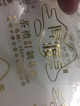 廣州不干膠 標簽紙 宣傳單 無紡布袋子 舞臺桁架出租;