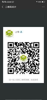 免费测试北京赛车机器人盘口软件APP送信誉盘口