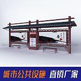 中式公交候车亭城乡公交车站台LED巴士公交候车亭铝型材公交站亭
