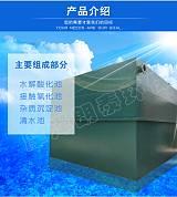 榆林美容美体中心污水处理设备加工供应;