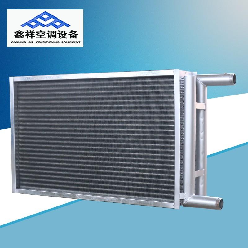 山東國標銅管表冷器定製製作廠家