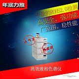 高效液相色譜儀 DEHP DBP校準儀器;