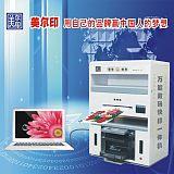 图文快印店可以印刷高清照片的标签印刷机