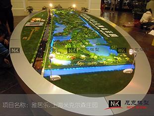 上海建築模型公司上海沙盤模型公司上海模型製作公司上海模型公司電話