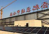 合肥300KW工商业光伏电站;