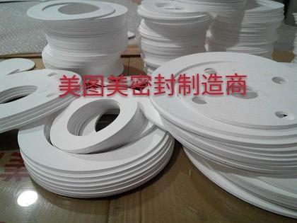 四氟墊:全稱聚四氟乙烯墊片國外又叫PTFE墊片或Teflon(鐵氟龍)墊片