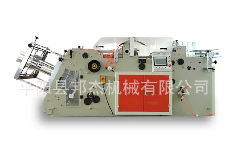 邦傑機械全自動高速紙質盒子成型機立體盒機漢堡盒機船型盒機