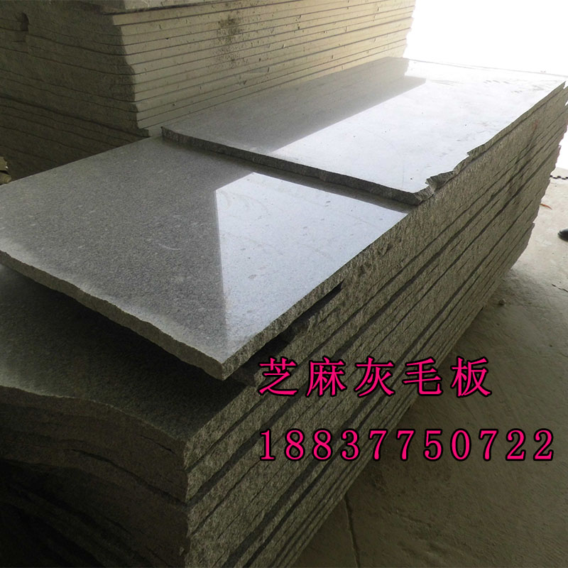 河南珍珠灰外牆幹掛 地鋪板材批發