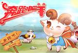 河南軟多 養羊啦App定制系統開發