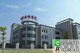 安庆技工学校校园设施