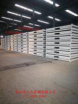 天元打包厢 住人集装箱:集装箱活动房推动经济发展