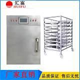 合金钢专用深冷箱 液氮深冷处理设备