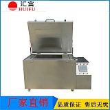 粉末冶金专用深冷箱 液氮深冷处理设备