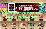 福彩三D吉林快三平台出租;