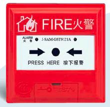 J-SAM-GST9121型手動火災報警按鈕