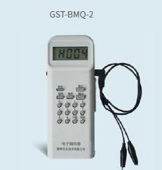 電子編碼器GST-BMQ-2
