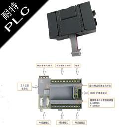 耐特PLC,熱能自動化係統,EM223DC8輸入8輸出模塊