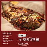 河南鸡煲加盟_河南纸包鱼加盟_乐土餐饮