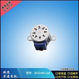24BYJ48安防转动云台步进电机 小型减速步进电机 高力矩 博厚定做;