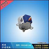 24BYJ48 华为360小米安防监控设备步进电机 力矩大 博厚厂家直销