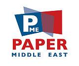 埃及纸工业展Paper Middle East;