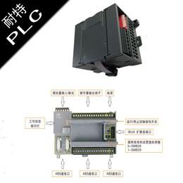 耐特PLC,熱能控製櫃係統,EM231模擬量8輸入模塊