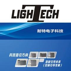 耐特PLC,可編程小型控製器,主扇風機編程係統主機
