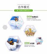 固體飲料貼牌_粉劑oem_顆粒劑odm_代加工生產廠家_濟南健之源