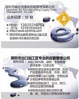 深圳保税区仓库可以存放哪些进出口货物?有哪些优势?;
