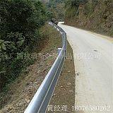 南宁公路护栏 公路波形护栏厂家支持定制