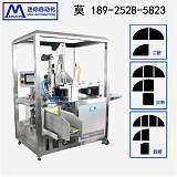 面膜折叠灌装一体机哪家好面膜多样折叠机全自动面膜生产设备