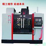 熱銷數控加工中心機床 立式加工中心 CNC加工中心850數控銑床價格;