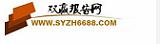 中国手机触摸屏行业分析与投资潜力分析报告;