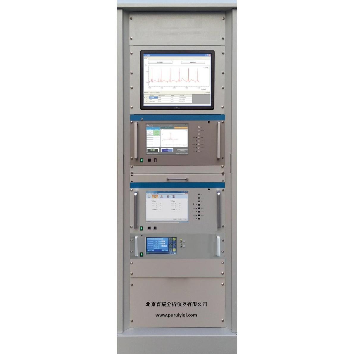 北京VOCS挥发性有机物在线监测系统