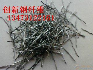 波纹型钢纤维供应|钢纤维价格|波浪形钢纤维批发