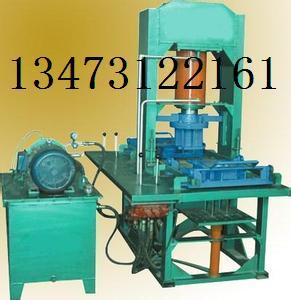 【水泥液压制砖机|免烧砖机|水泥标砖机|水泥彩