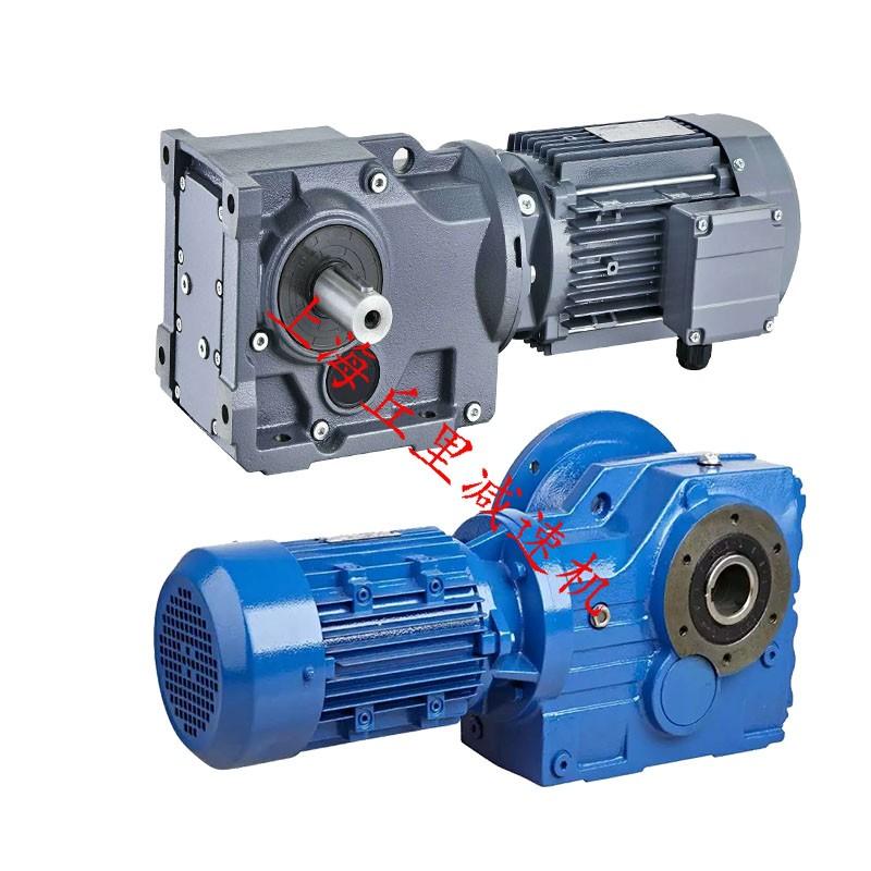 K57-28.53-2.2螺旋錐齒輪減速機 質量可靠 貨期快