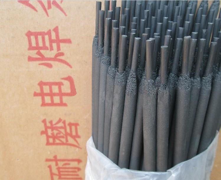 DCr68型耐磨焊條 天津金焊焊接材料k8彩票官方網站 最新報價