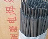 金焊牌JHY-1A耐磨焊条水泥厂专用抗冲击JHY-1A堆焊电焊条;