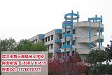 武汉市第二高级技工学校学校简介;