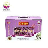 广东新兴紫米粉的做法_0.9kg新兴微丰批发代理_营养健康新兴特产;